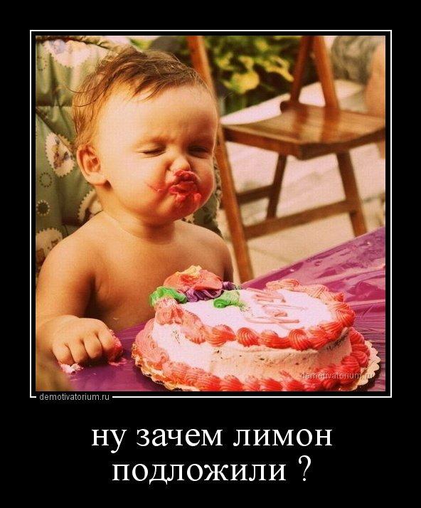 Днем учителя, картинки про тортики смешные