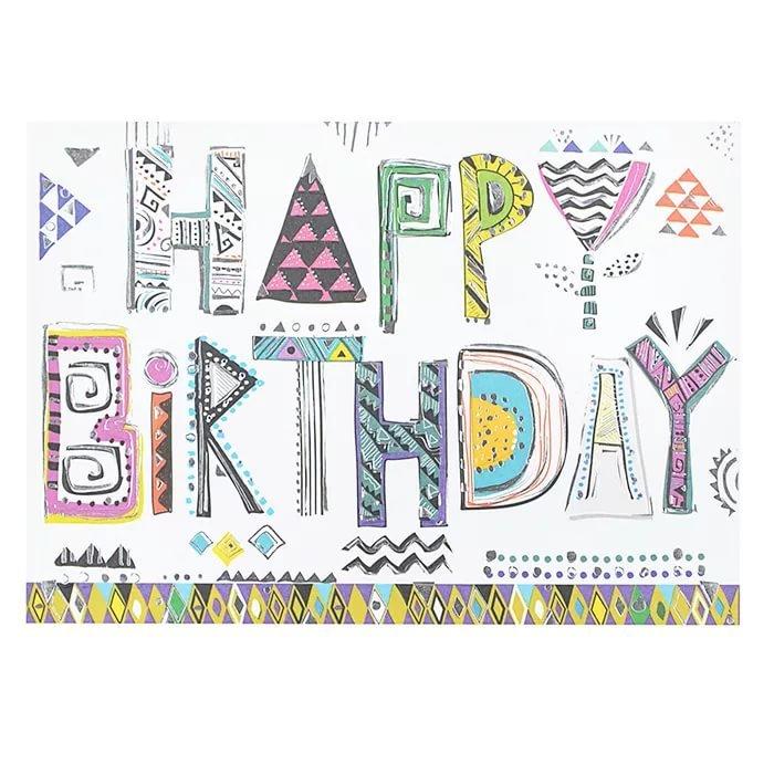 День рождения дизайнера открытка, жизнь