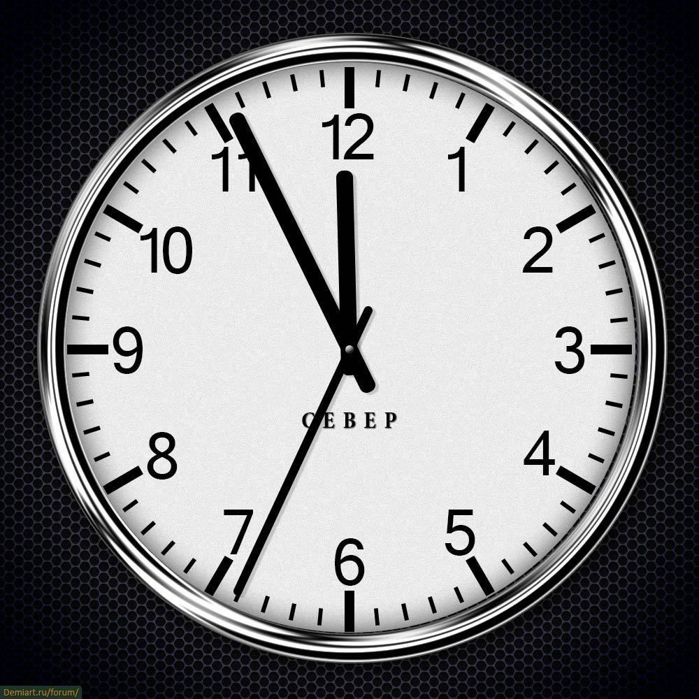Открытки часы со стрелками