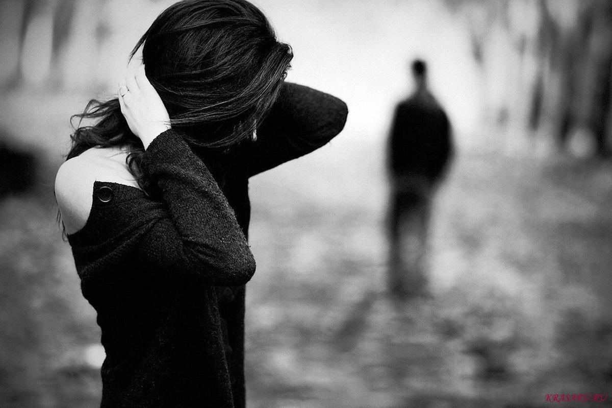 Открытки, картинки очень грустные про любовь