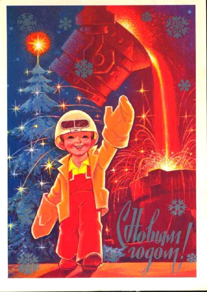 Коллекционирование открытки, новогодние картинки строительные