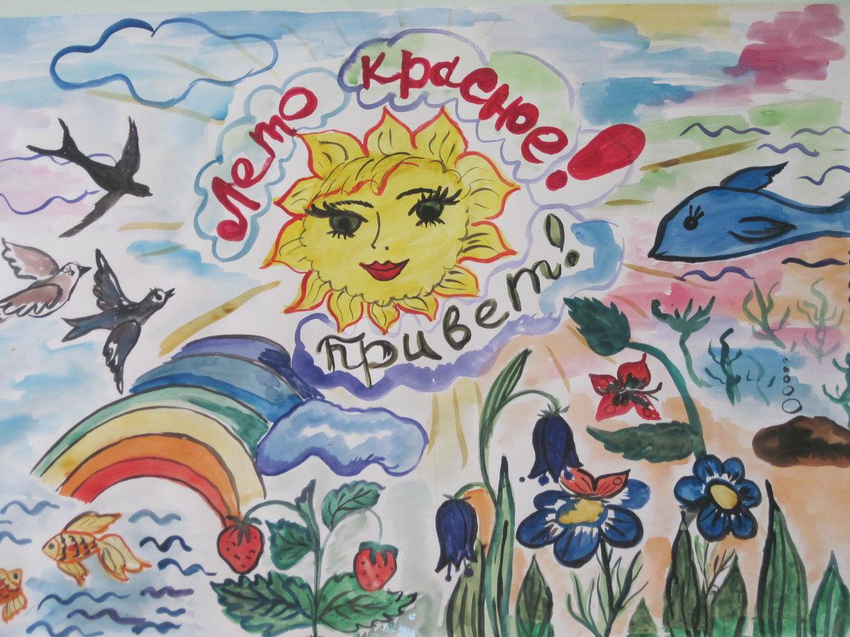 картинки плакатов на лето розетка, цветы держит