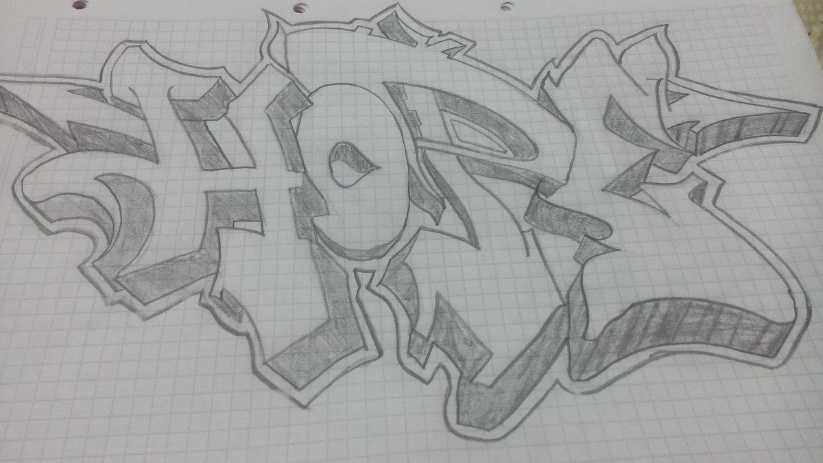 Обозначения, прикольные рисунки граффити в тетради