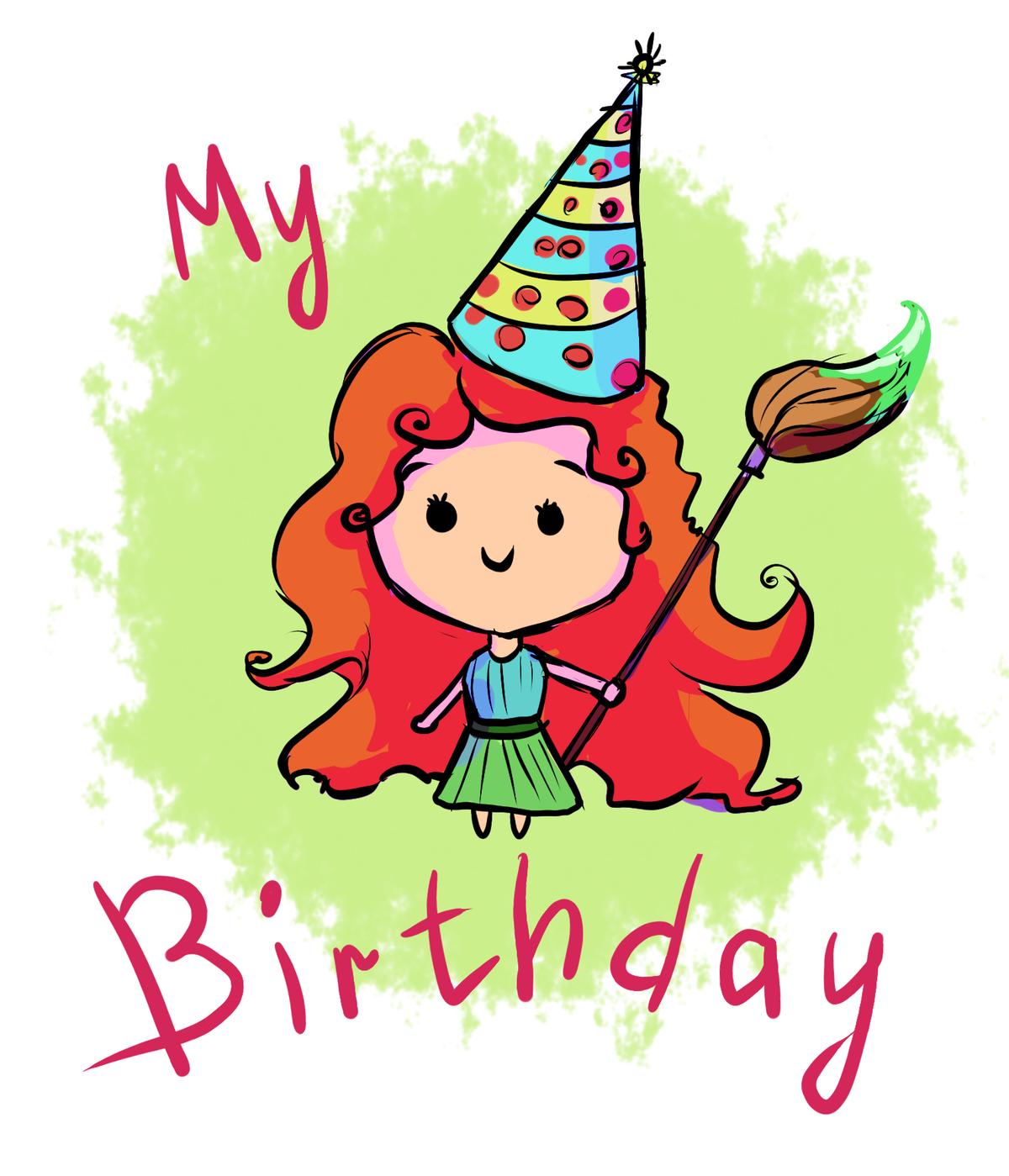реалии прикольные рисунки на тему дня рождения или неразделенная