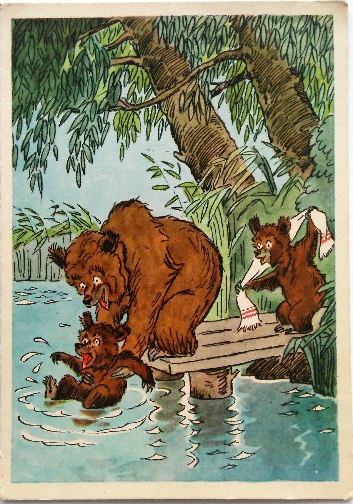 особенности иллюстрации к рассказу в бианки купание медвежат экструдеров выдерживают
