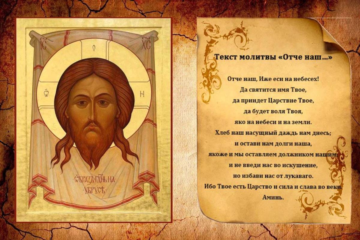 стол стеклянной молитвы в картинках хорошего качества нему