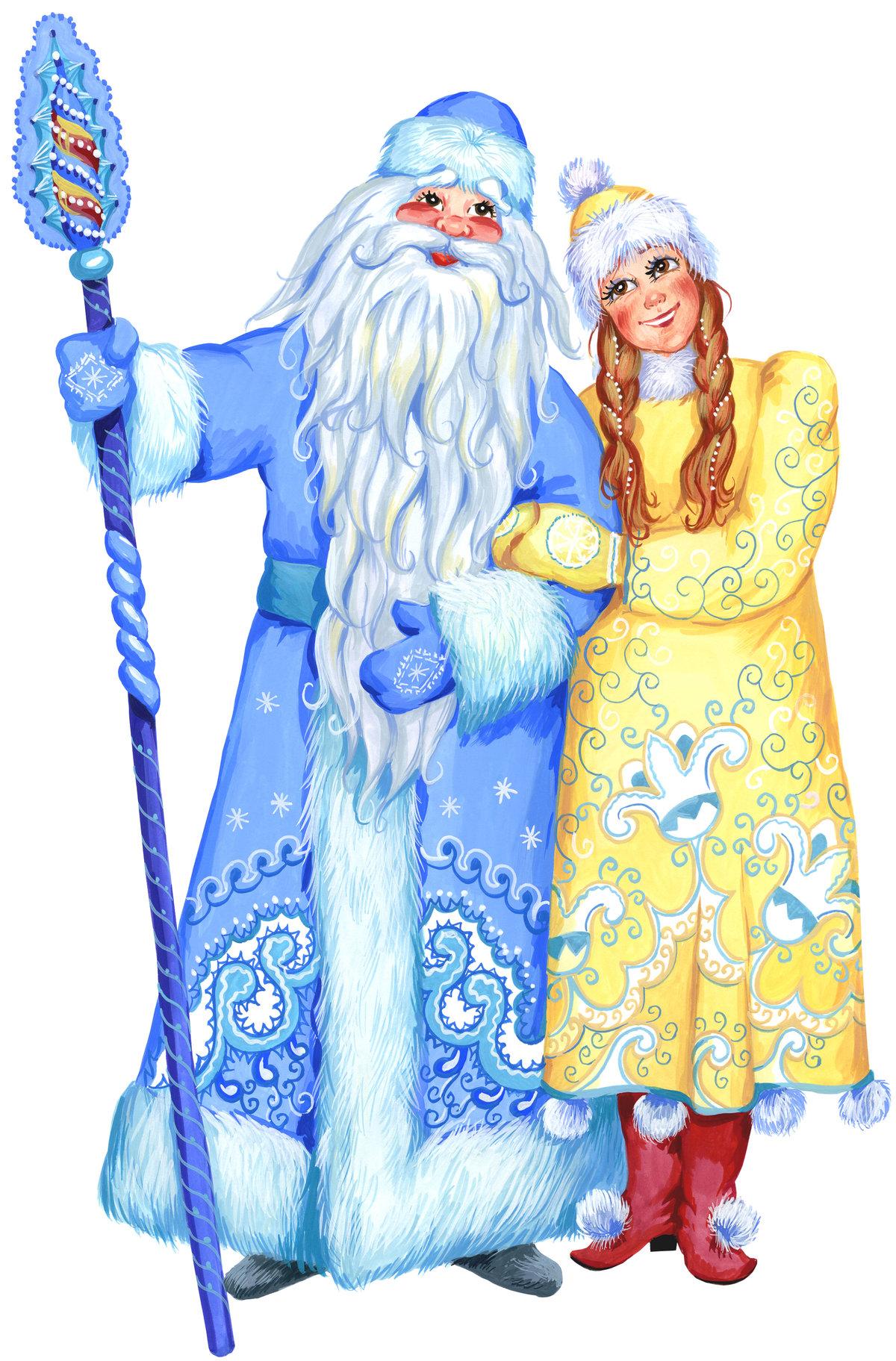 Картинки деда мороза со снегурочкой, дню мая