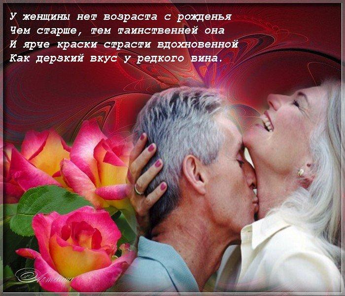 поздравление хорошему человеку в возрасте достопримечательности казахстана