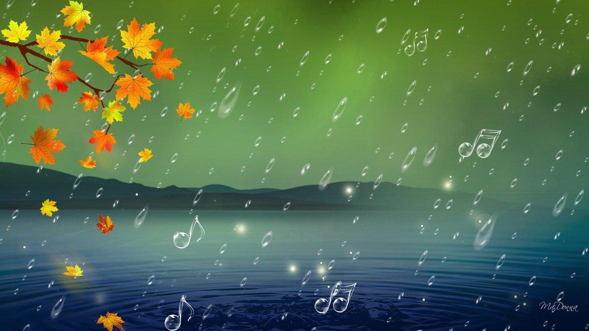 Открытки тему, музыка в природе картинки для детей