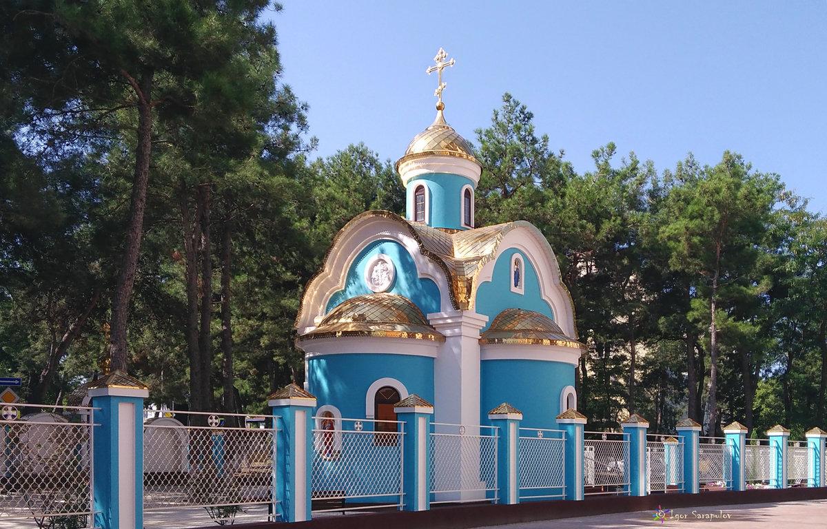 Церкви в геленджике фото