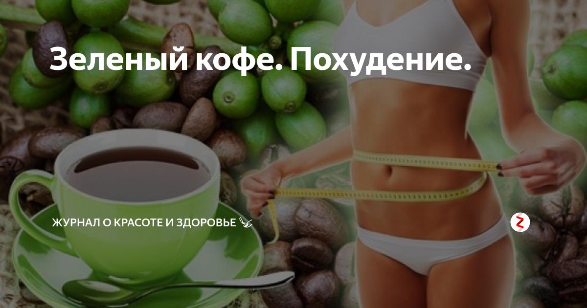 Как похудеть на жидком питании clabshop. Ru.