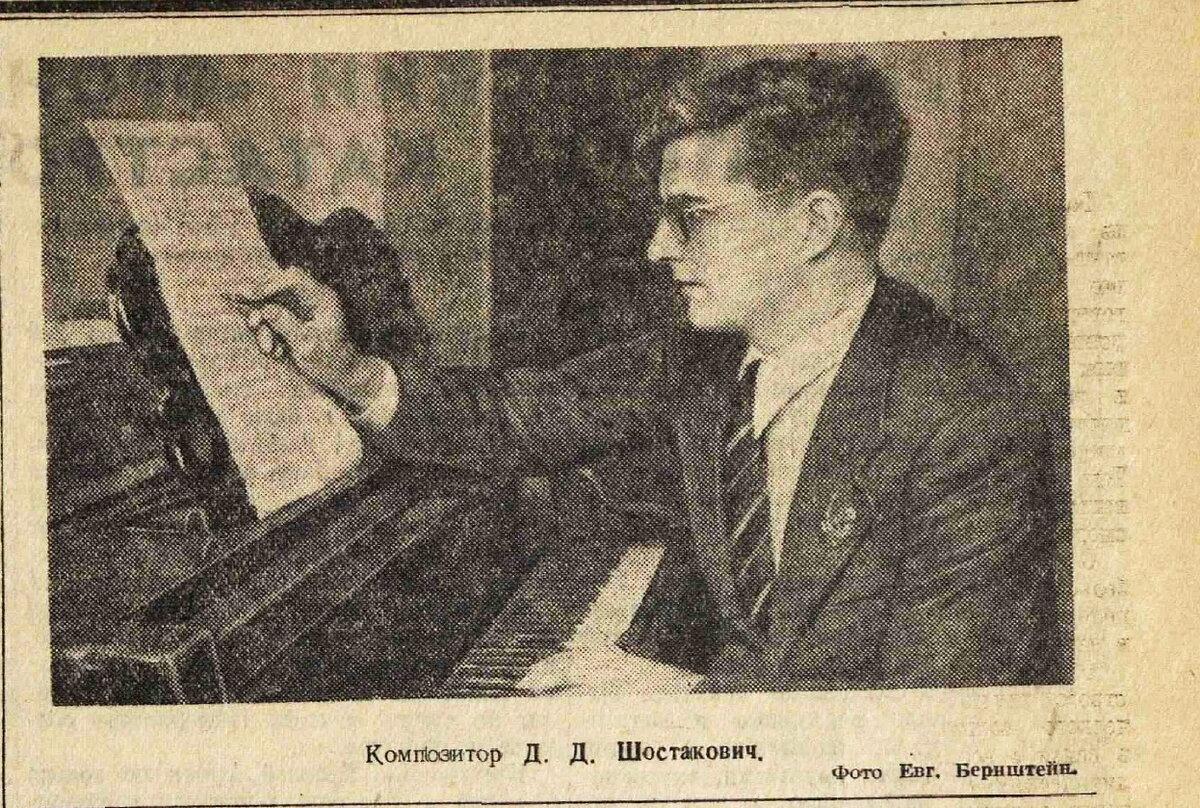 «Правда», 29 марта 1942 года