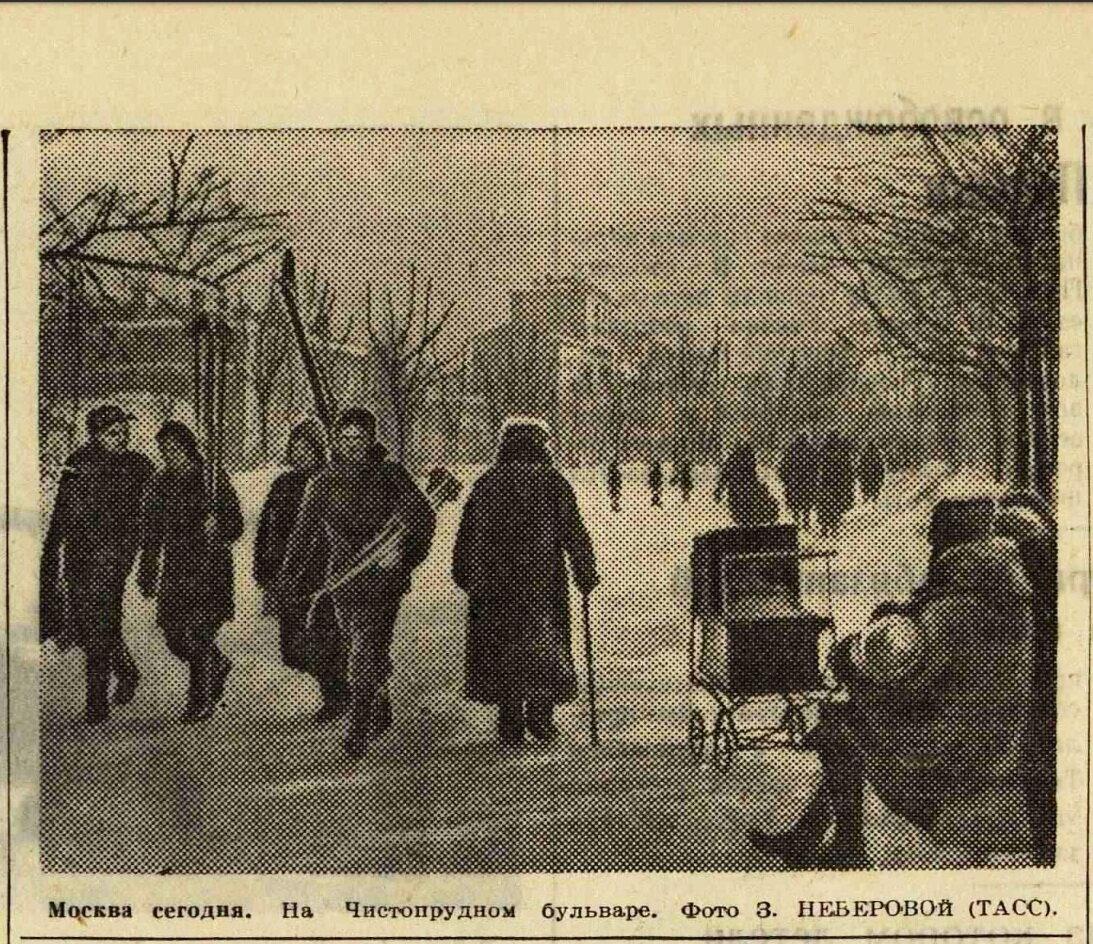 «Вечерняя Москва», 9 февраля 1945 года
