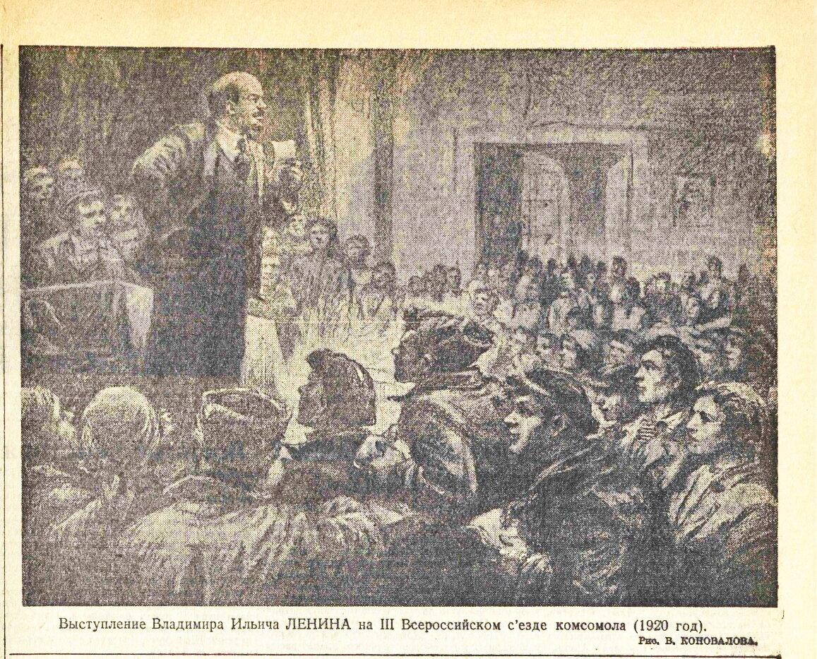 «Комсомольская правда», 21 января 1945 года