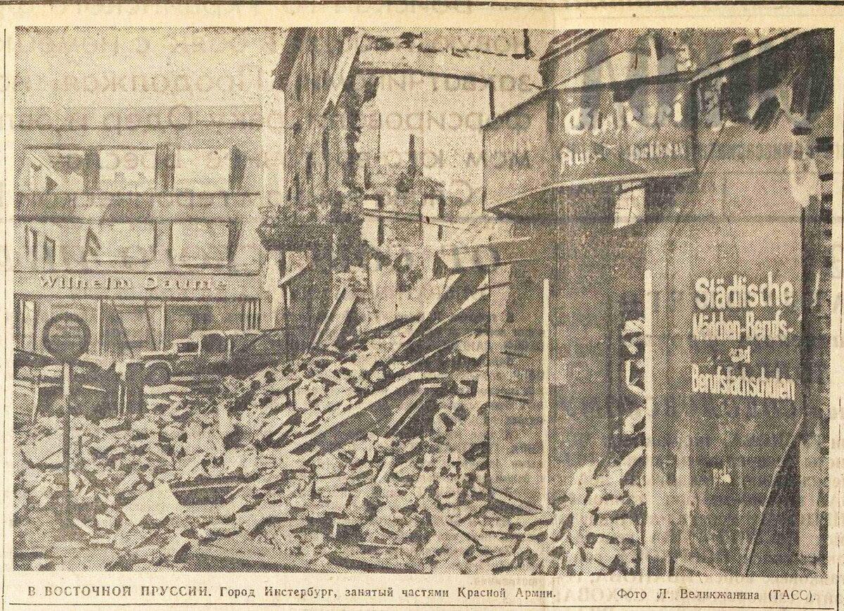 «Сталинский сокол», 7 февраля 1945 года