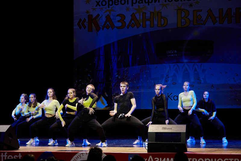 На открытии международного конкурса-фестиваля хореографического искусства «Казань великая» - 2021