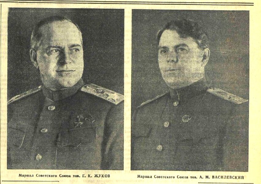 «Известия», 11 апреля 1944 года