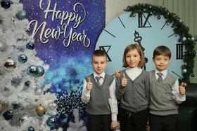 Happy New Year! 2021. Фотографии начальной школы