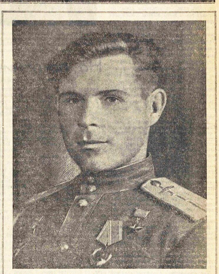 «Комсомольская правда», 10 января 1945 года