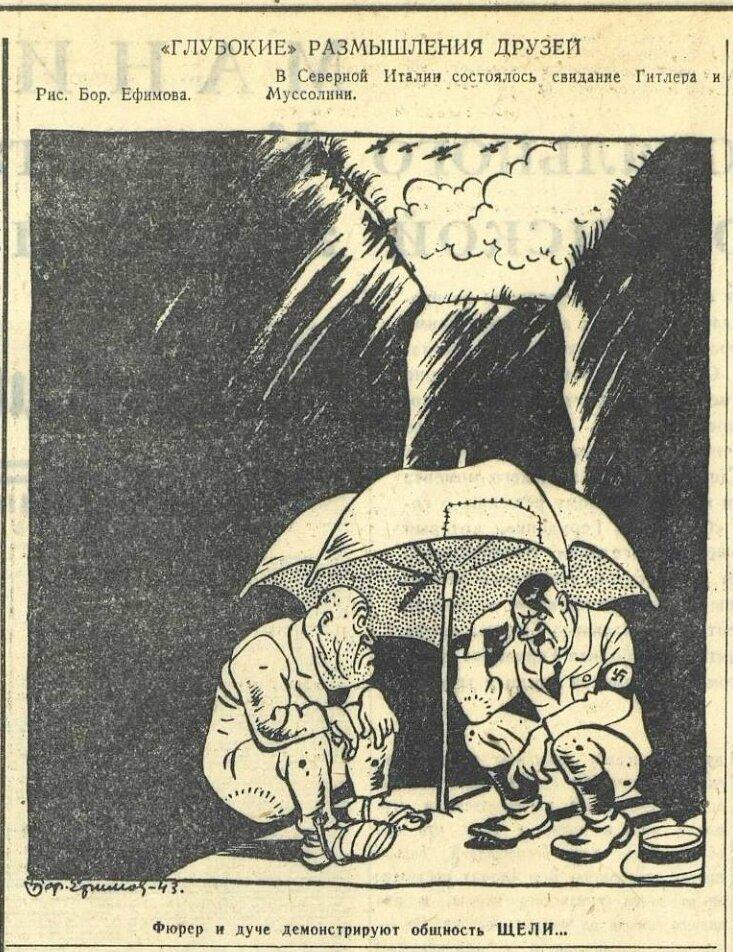 «Красная звезда», 22 июля 1943 года