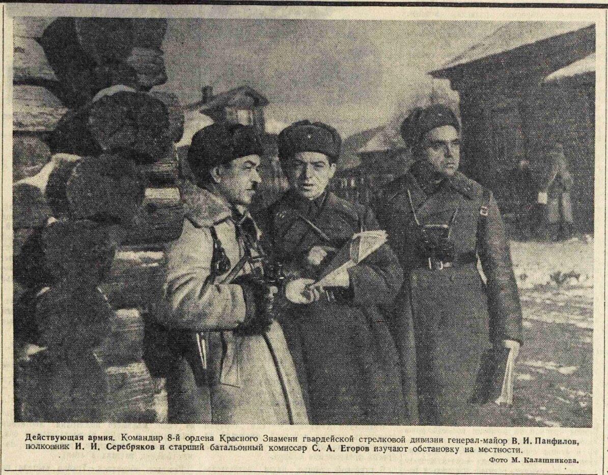 «Правда», 19 ноября 1941 года