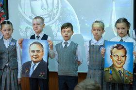 Гагаринский урок «Космос - это мы»
