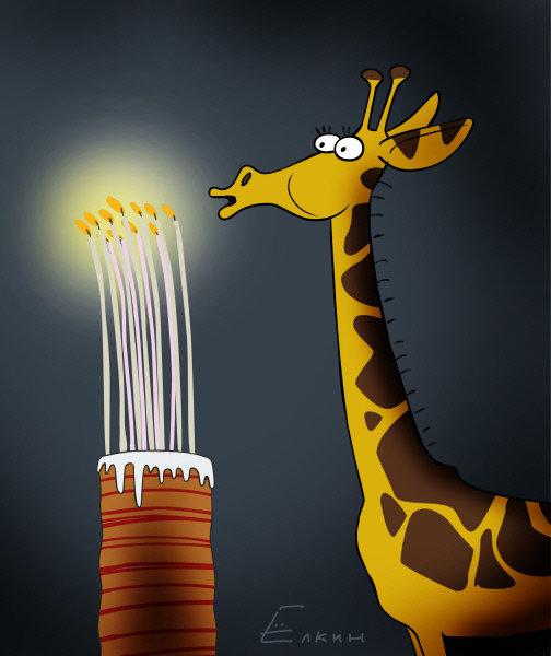 Открытка жирафик, днем рождения