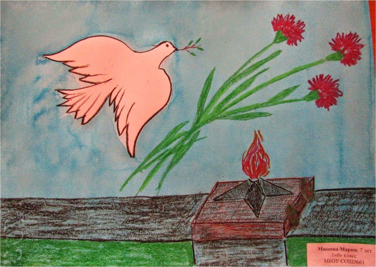 9 май рисунок для детей, дню