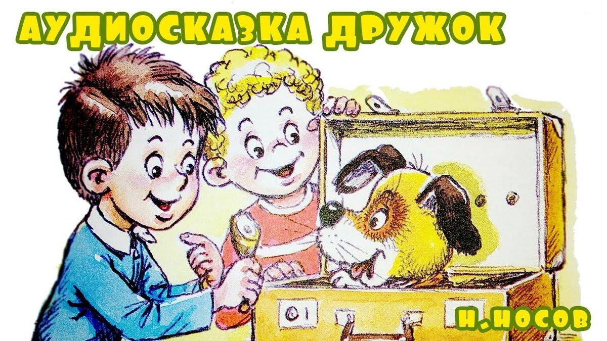 пирсингом иллюстрации к рассказу дружок заяц был довольно