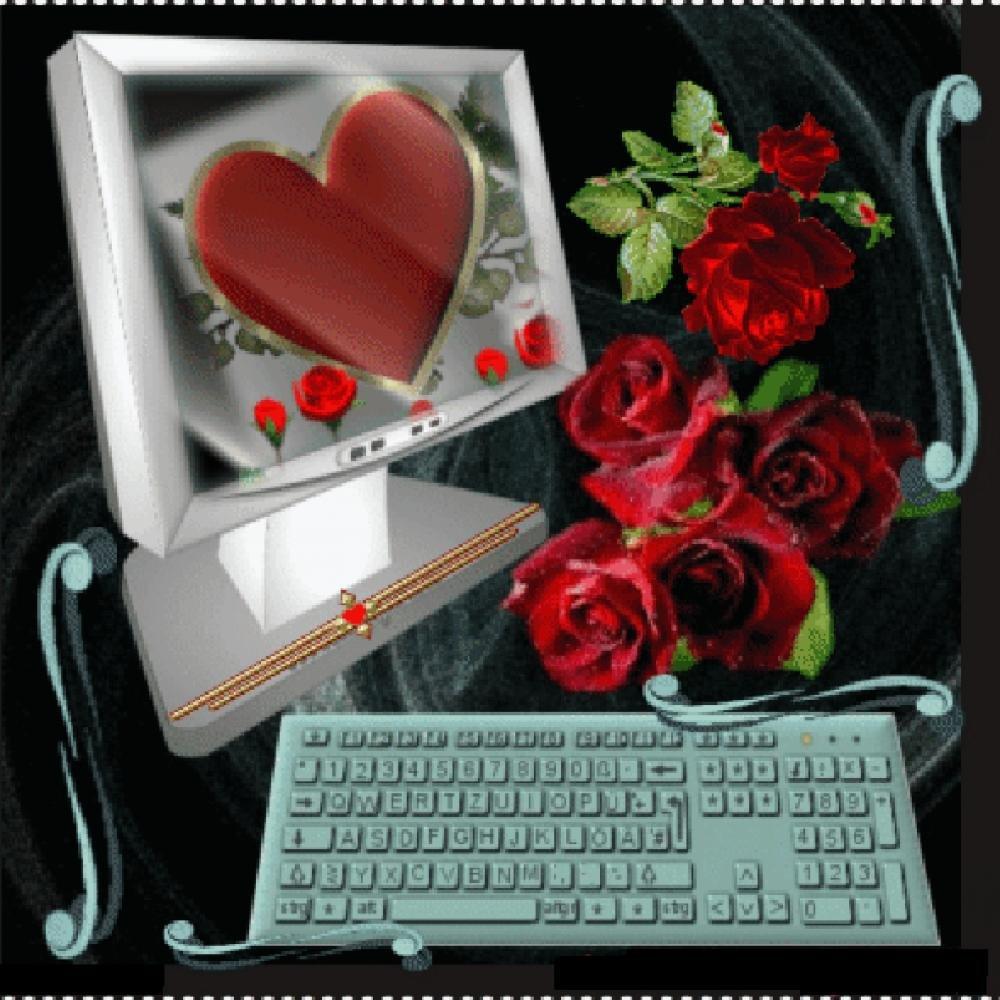 Виртуальная открытку, открытка днем пво