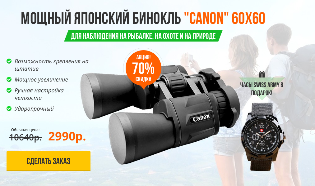 Купить часы canon купить наручные часы с mp3