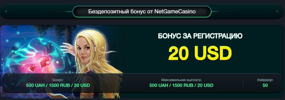 официальный сайт лучшие бонусы казино за регистрацию