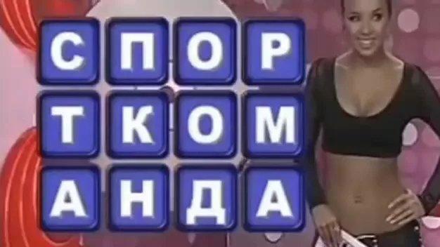 Саша Павлова Порно