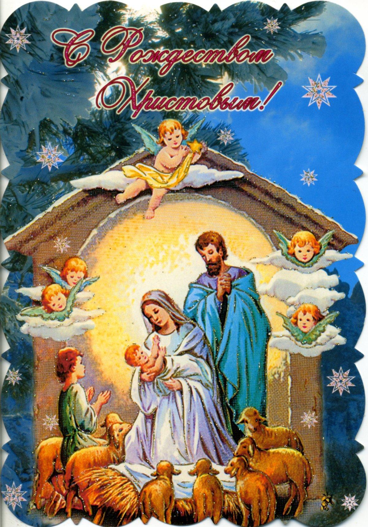 Картинки красивые к рождеству