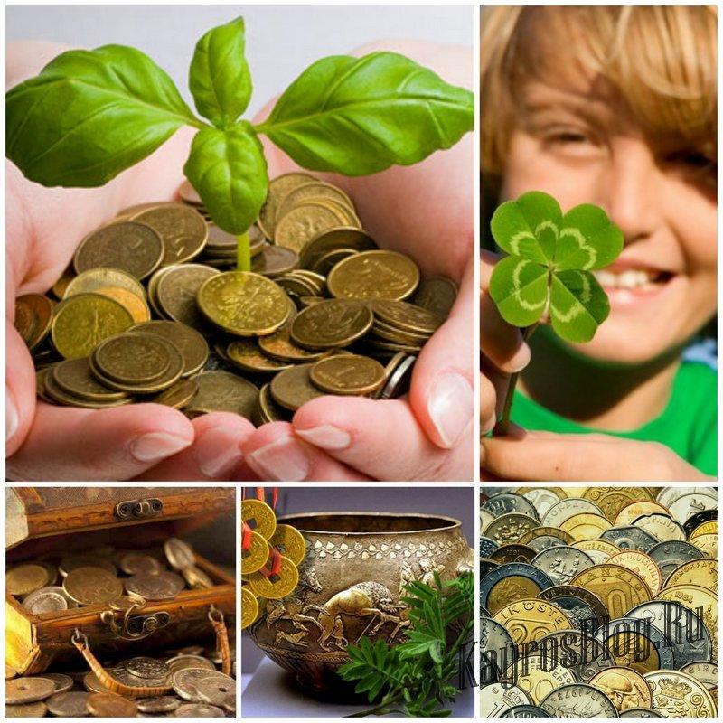 картинки которые несут деньги лечение