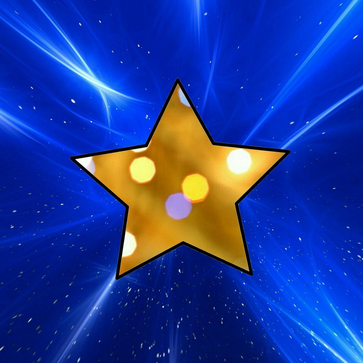 Звезда с праздником днем