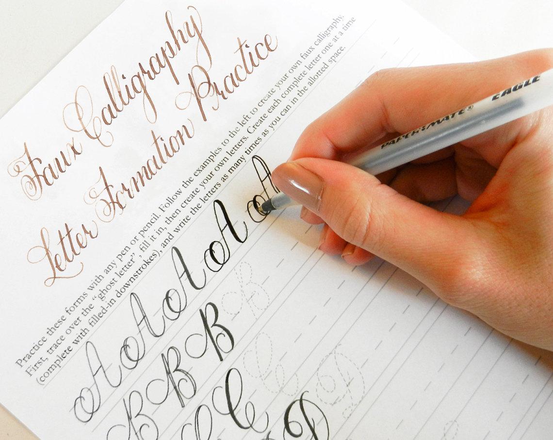 Салфеток, на открытке почерк
