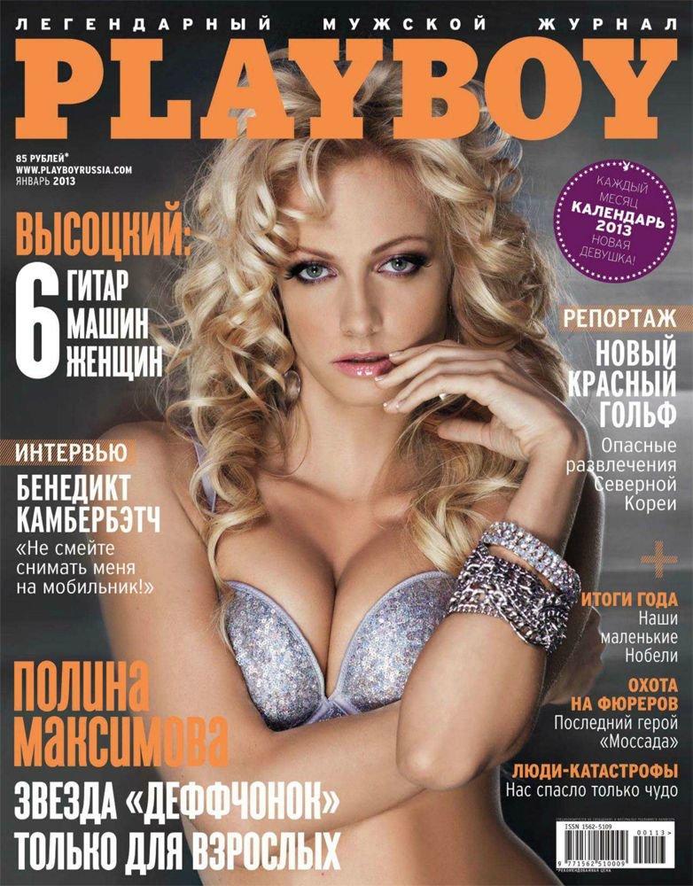 seks-utra-foto-pleyboy-po-russki