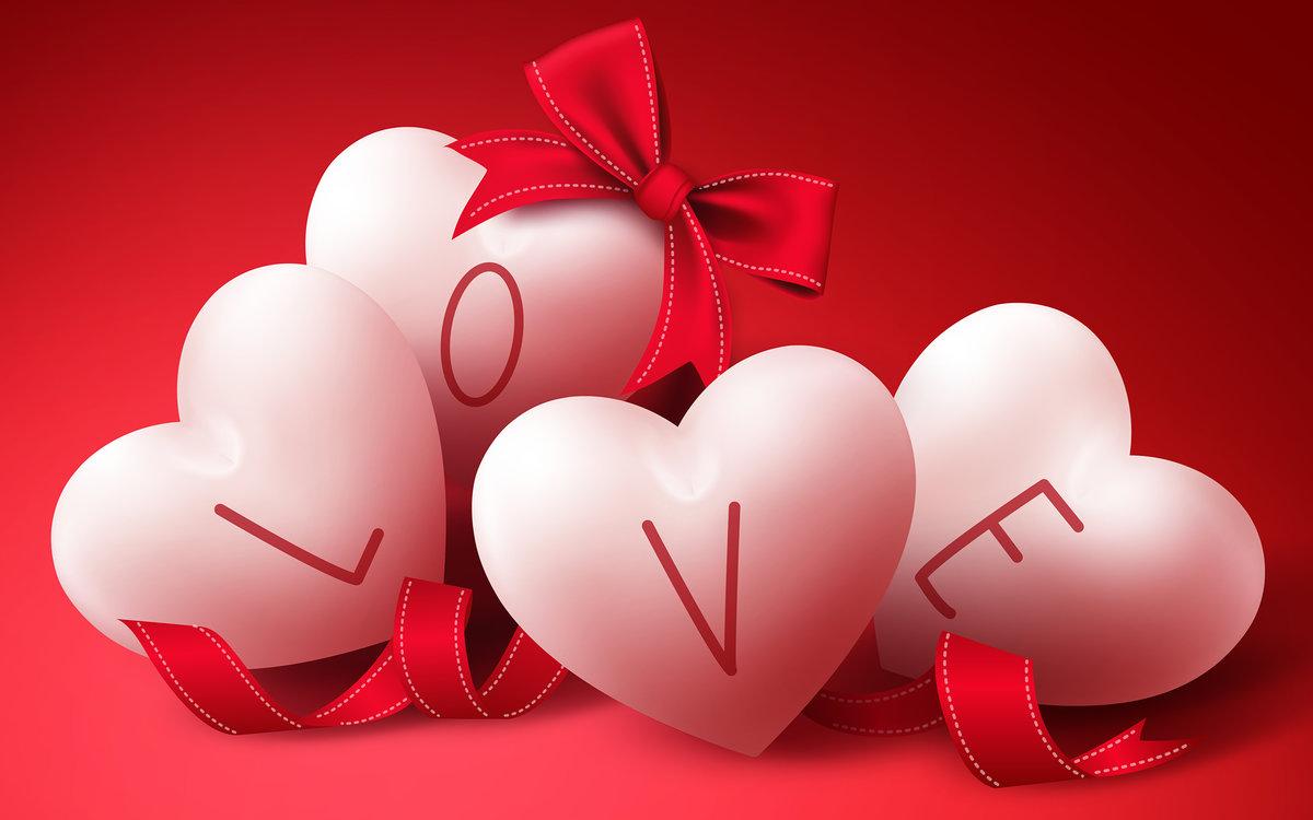 Для, любовные картинки с сердечками