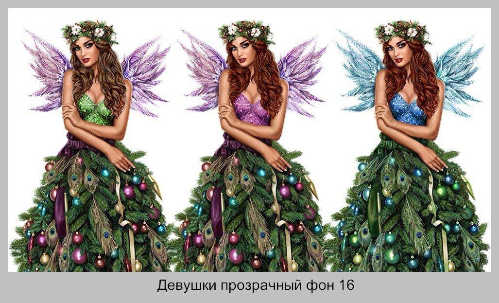 Новый год Фея Картинки прозрачный фон