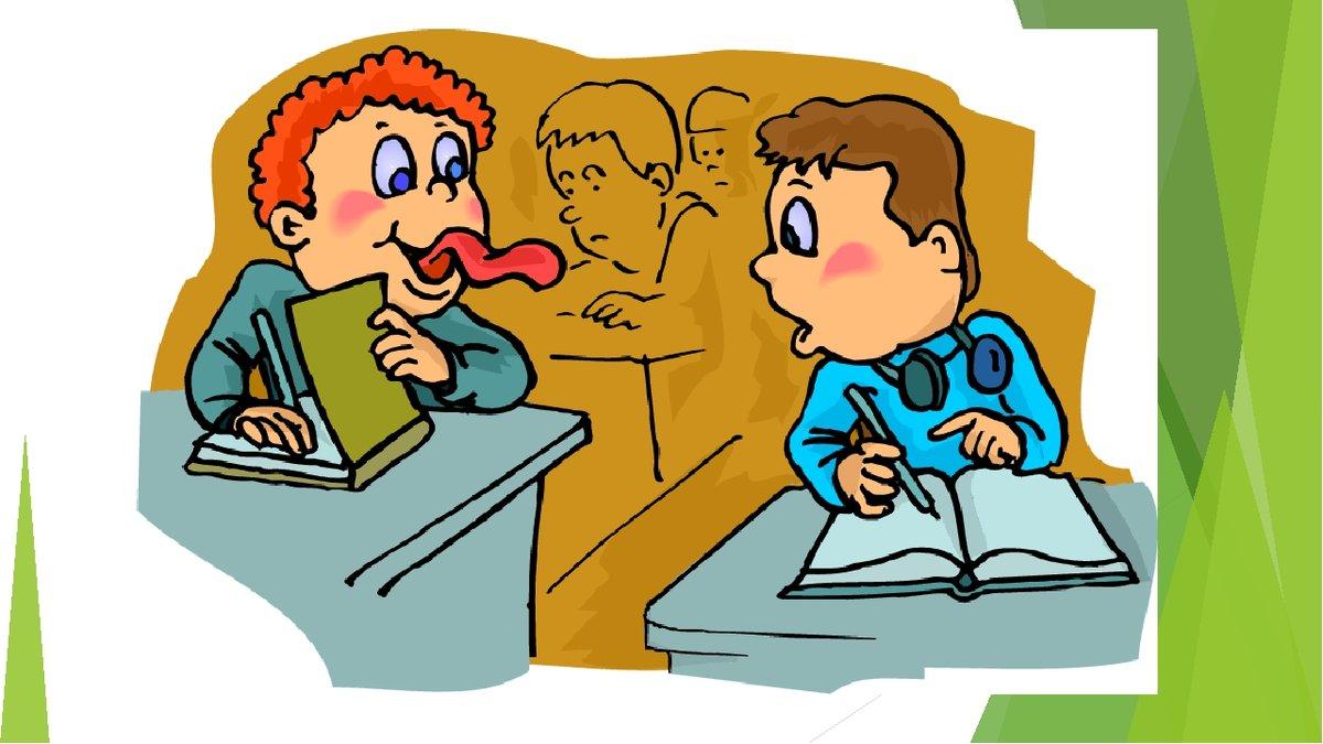 настоящее картинка как говорят ученики вас некоторыми особенностями