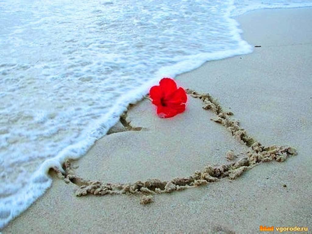Красивые романтические картинки с надписью любимый