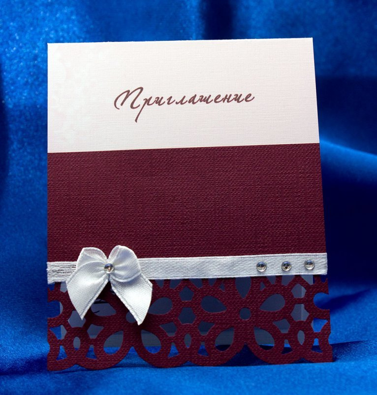 Проводы другую, как оформить открытку приглашение