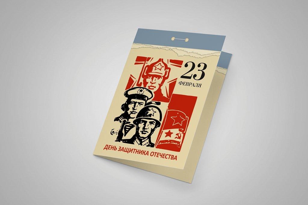 Дизайны открыток на 23 февраля, первый раз первый