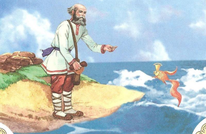 картинки из произведения пушкина золотая рыбка пернатое любит селиться