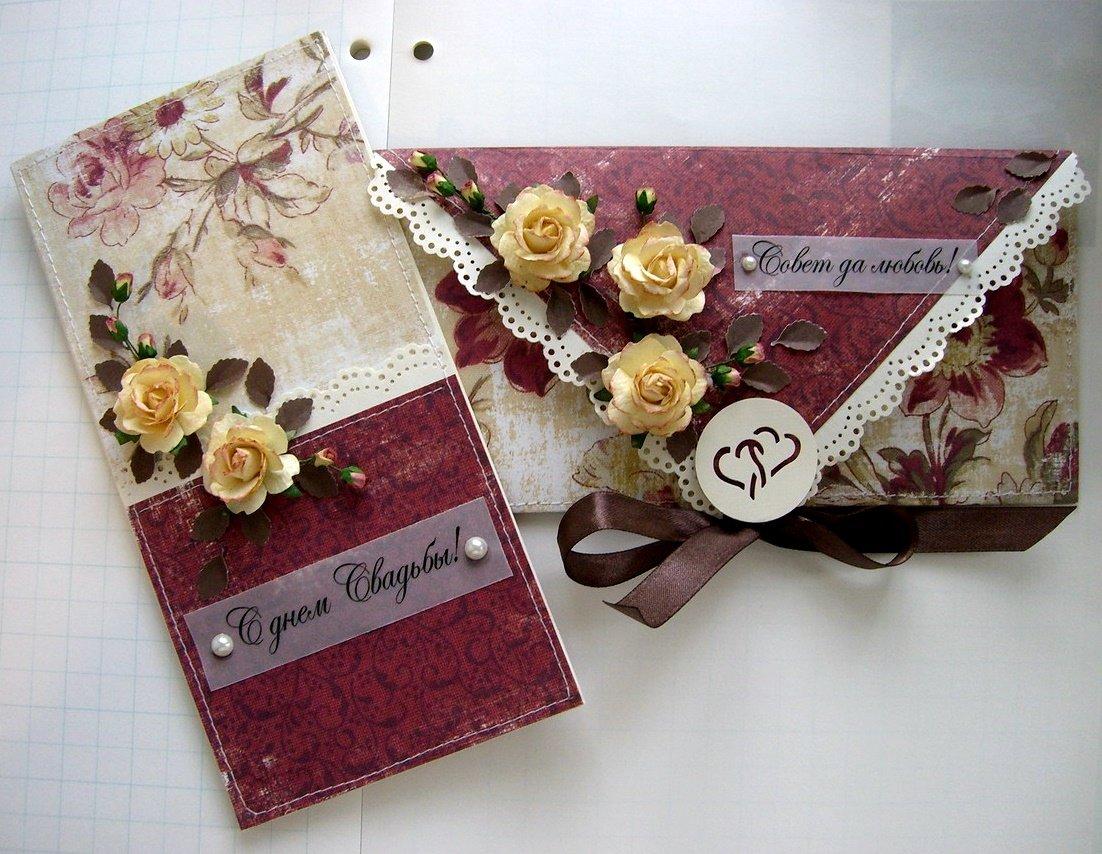 Открытка конверт фото, днем рождения