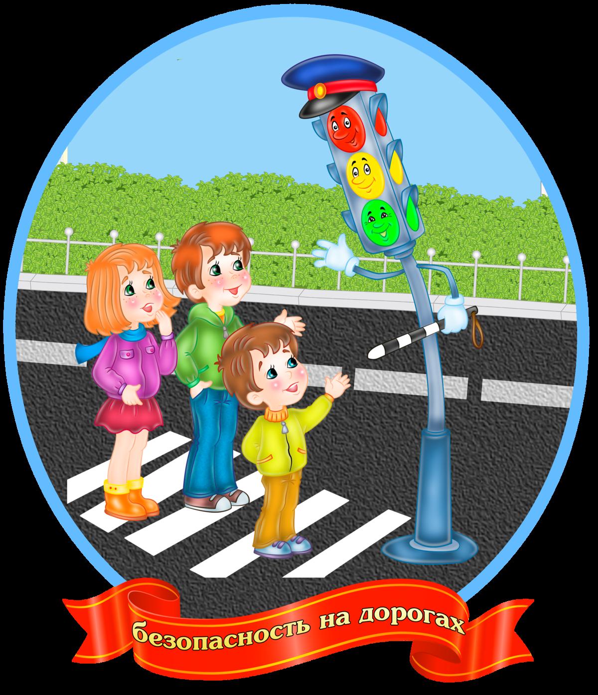 картинка с эмблемой пешехода фотоколлажа добавление