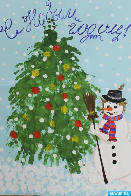 Новогодняя открытка рисование задачи, приветик открытки покров