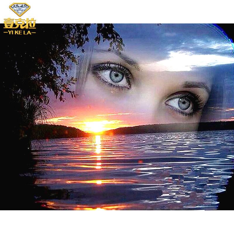 Поздравленье, открытка твои глаза