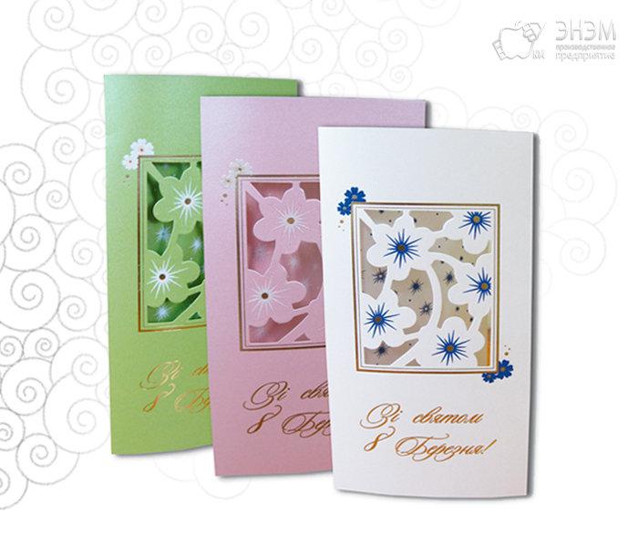 Дизайнерские открытки к праздникам, новорожденным поздравления открытки